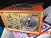 راديو الطيبين (افضل هديه للوالدين) روعه_ جميل