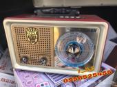 راديو الطيبين (افضل هديه للوالدين) عملي واثري