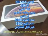 أيفون جديد XS MAX بعلبته لم تفتح للبيع
