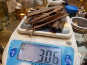 مزاد على عود هندي طبيعي 70 جرام
