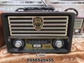 راديو الطيبين(افضل هديه للوالدين)تحفه فنية لك