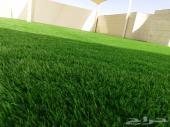 عشب صناعي ملاعب وحدائق