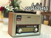 راديو الطيبين (افضل هديه للوالدين) لحق عليه_8