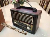 راديو الطيبين (افضل هديه للوالدين) لحق عليه