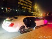 رويال ليمو سيارات فخمة للاعراس والمناسبات