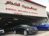 شفروليه ماليبو LTZ 2018 لدي معرض عبدالمجيد الخضر للسيارت الرياض الشفاء