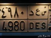 لوحة مميزة (سعد) س ع د 4980
