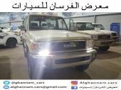 ربع سعودي شاشة ملاحه بيج 2018
