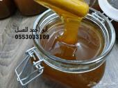 عسل أصلي مفحوص مخبريا - سعر خاص للكميات