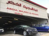 شفروليه ماليبو LTZ لدي معرض عبدالمجيد الخضر للسيارت الرياض الشفاء