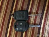 مفتاح كابرس وفورد للبيع بأعلى سوم البيع اليوم