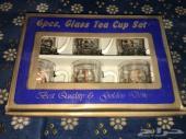 بيالات شاي ملكية قديم