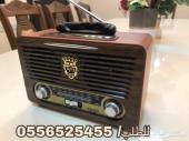 راديو لكبار السن والمجالس(لجيل الطيبي)صوت قوي