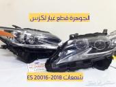 واجهه كاملة ES 350 2017