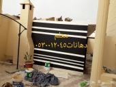 ادهان ابو ريهان حسين