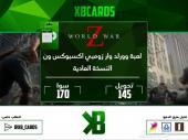 اكواد العاب اكسبوكس ون بارخص سعر Xbox