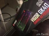 كيبورد MSI RGB