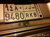 لوحة سيارة مميزة للبيع  ب ك ر 9480