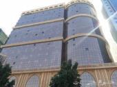 فندق بمكة 3 نجوم بسعر مميز للايجار
