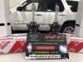 شمعات زنون وكالة لكزس أصلي شد بلد مضمونة