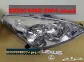 شمعات شبك صدام ES300 20032-2006