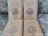 كتاب نادر وقديم لسيف بن ذي يزن