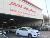 نيسان صنى2019 سعر للكاش فقط ب 35500بطاقه لدي معرض عبدالمجيد الخضر الرياض الشفاء