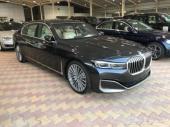 BMW جديد 2020