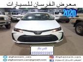 تويوتا كورلا 1.6 سعودي 2020 - 0559022265