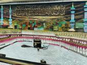 الحرم المكي الشريف . صورة أثرية نادرة