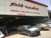 هوندا اكورد ال اكس ( LX ) سبورت 2019 خليجي 97500 بطاقه لدي معرض عبدالمجيد الخضر الرياض الش