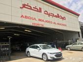 شيفروليه ماليبو Turbo2019 ب69.500بطاقه لدي معرض عبدالمجيد الخضر الرياض الشفاء