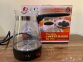 صانعة القهوة التركي ضمان سنتين 120ريال