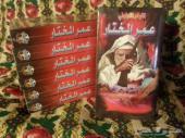 شريط فيديو عمر المختار فلم كرتوني مغلف