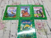 سلسلة المكتبة الخضراء للبيع