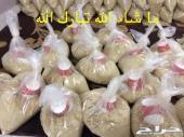 خلطة غنم الأن بالمدينه الخلطة الشتوية وصفة19ف