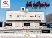 عمارة تجارية للايجار بالكامل بحي الملك فهد