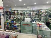 صيدلية للتقبيل او البيع