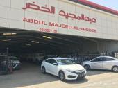 هوندا سيفك 2019 خليجي استاندر لدى فرع شركه الخضر للسيارات الرياض الشفاء