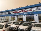 عرض البنك الاهلى على سوناتا نص فل مخمل 2019