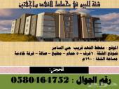 شقة للبيع 6غرف في مخطط الفهد بجدة واجهتين