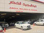 انفينتي Q50 ديزل 2016 لدى فرع شركه عبد المجيد الخضر الرياض الشفاء