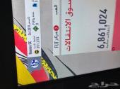 350 الف كوينز للبيع فيفا 20