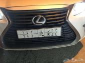 لوحة سيارة للبيع