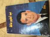 كتاب عبدالحليم حافظ