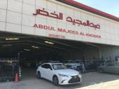لكزس اي اس 350 سي سي 2019استاندر لدى فرع شركه عبدالمجيد الخضر الرياض الشفاء