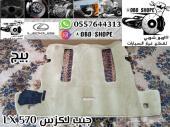 فرشة جيب لكزس LX 570 اصلي 2008 إلى 2012