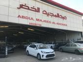 بيجاس 2020 استاندر  مكينه 1400 لدى فرع شركه عبدالمجيد الخضر الرياض الشفاء
