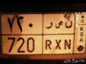 لوحه سياره  ن ص ر 0 2 7