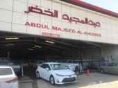 تويوتا كورولا 2000 سي سي 2020 خليجي لدى فرع شركه عبدالمجيد الخضر للسيارات الرياض